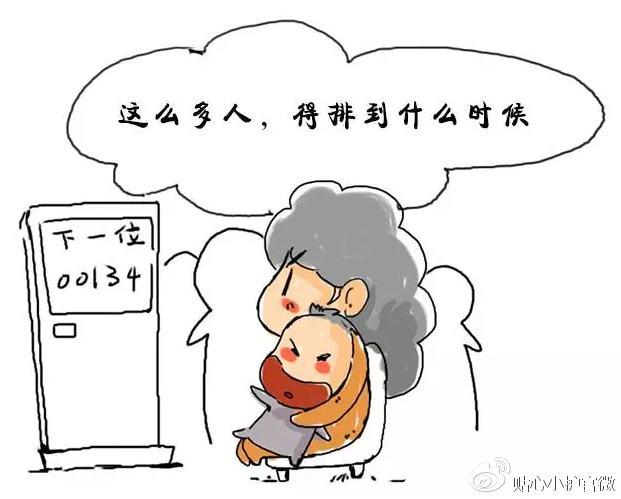 动漫 简笔画 卡通 漫画 手绘 头像 线稿 621_499