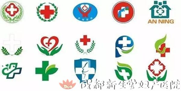 为什么全世界,只有中国的医院标志是十字形?