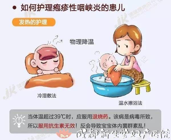 幼儿疱疹性咽峡炎进入高发期,请勿随意亲吻宝宝!