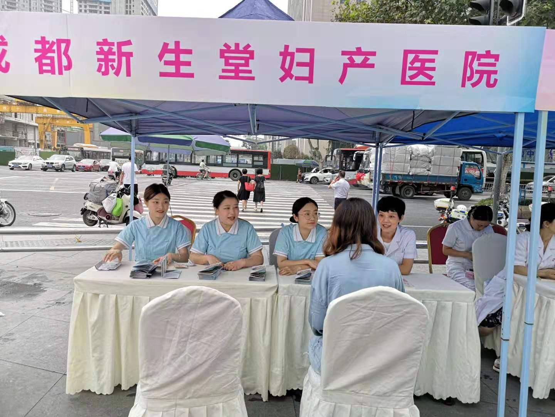 出生缺陷早预防,健康中国我行动-成都妇产医院,成都高水平的妇产医院,成都专业的妇产医院,新生堂妇产医院,成都顺产医院,瘢痕子宫,母乳喂养,侧切